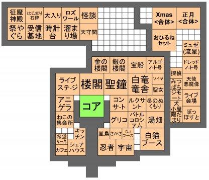 地下配置図