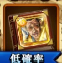 黄猿(フェス限)