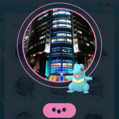 ピンク ポケ ストップ ポケモンGO「ポケストップのちかくにいるポケモン」機能が始動。ポケストップに目印付け、お目当て捕獲にGO