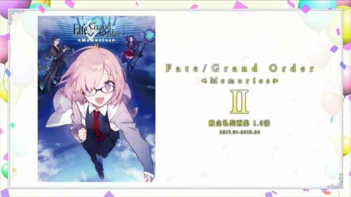 FGO4周年生放送の画像