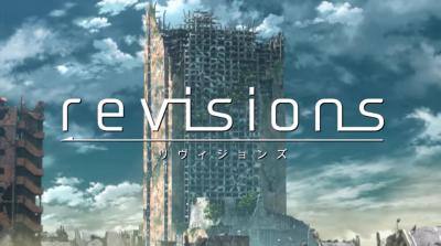 revisionsの画像