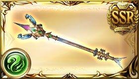 黄木天の箭