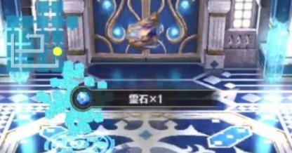 宝玉の聖堂のダンジョン