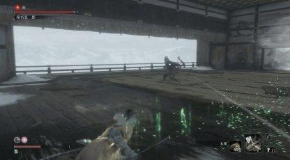 葦名弦一郎の弓矢攻撃