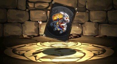 ニュンペーのカード画像