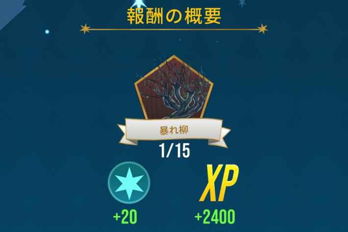 2400XP