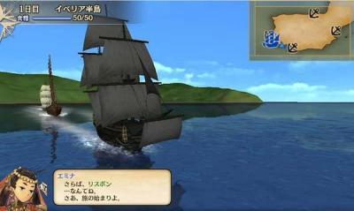 大航海時代5の画像