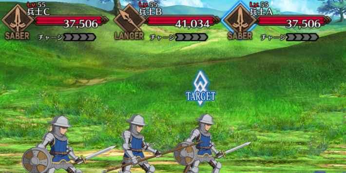ジルドレェ(剣)の強化クエスト攻略 進行度1 敵編成画像