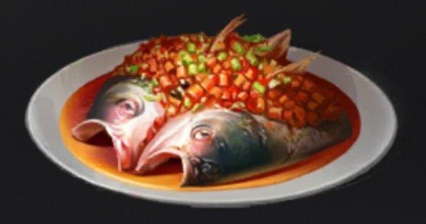 唐辛子の魚蒸し