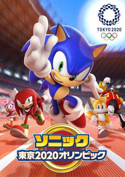 ソニック AT 東京2020オリンピック™の画像
