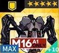 M16A1専用装備アイコン