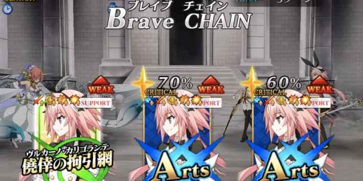 剣トルフォの宝具AA