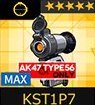 KST1P7