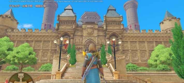 デルカダール城