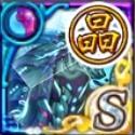 滅亡因子の結晶〈ヴィロムコ〉