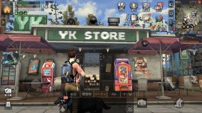 YK Storeの画像