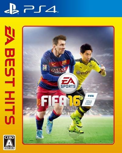 EA BEST HITS  FIFA16の画像