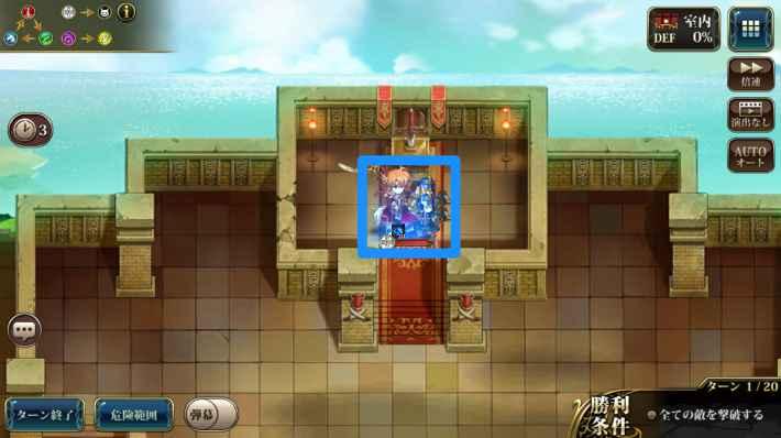 【29章】根性の試練(湖の神殿)の全体画像