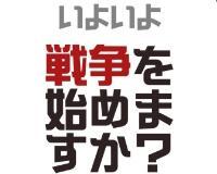 3jus.jp
