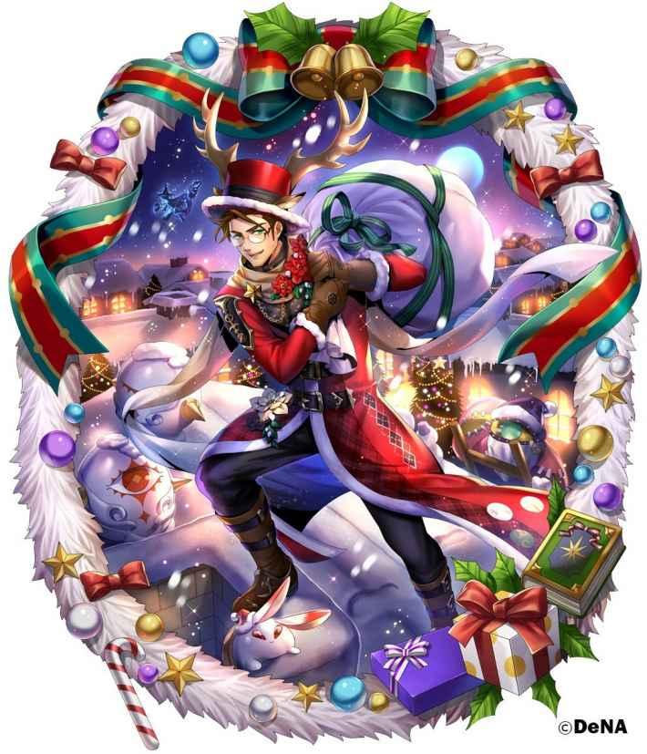 フォラスのクリスマス衣装