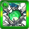獣神竜【碧】アイコン