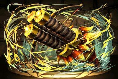ラージャン装備の画像