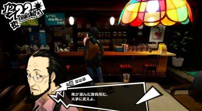 12月22日に惣次郎に話しかけてアクセサリーをもらう