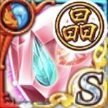 魂魄の結晶〈追憶〉
