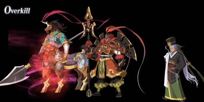 陳宮の宝具の生贄画像