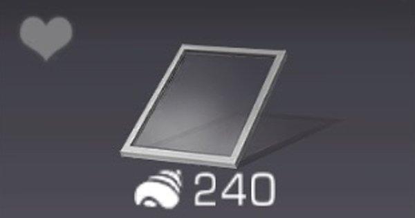 e型斜面天窓