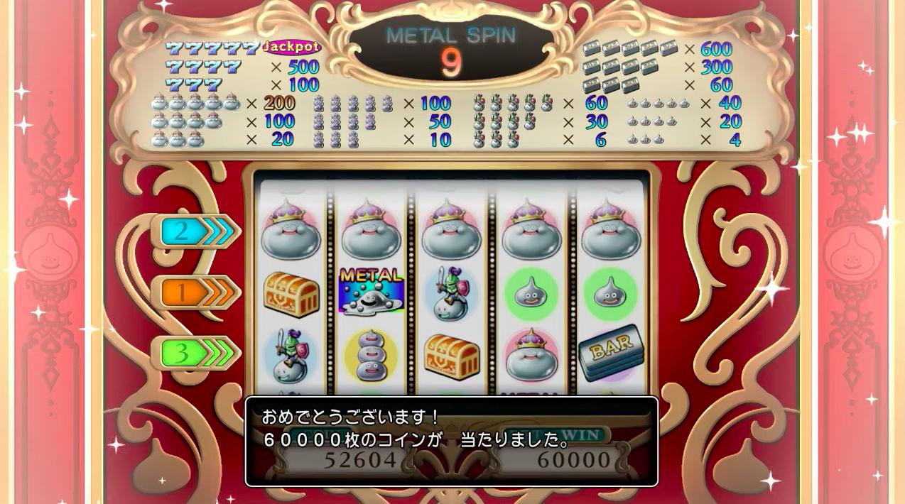 カジノ ドラクエ 11s
