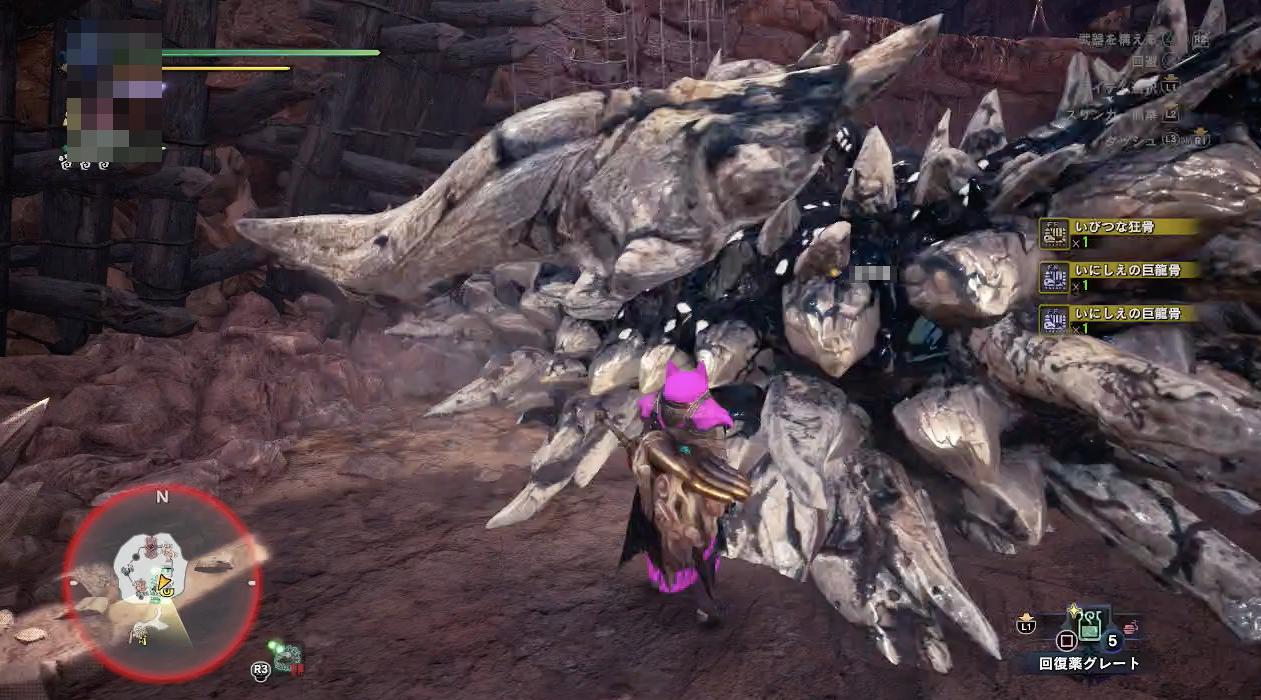 いにしえの巨竜骨