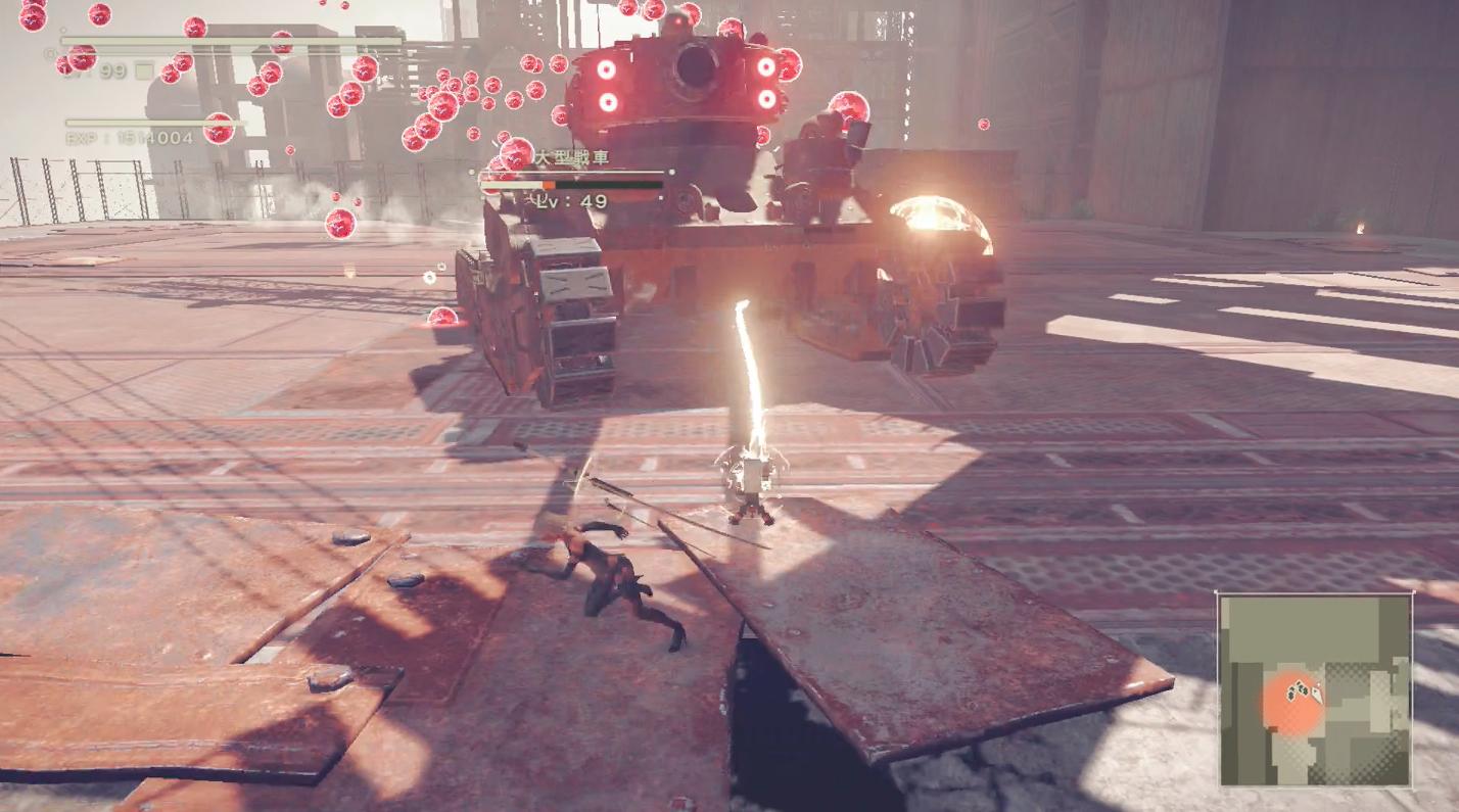 ニーアオートマタ 戦車