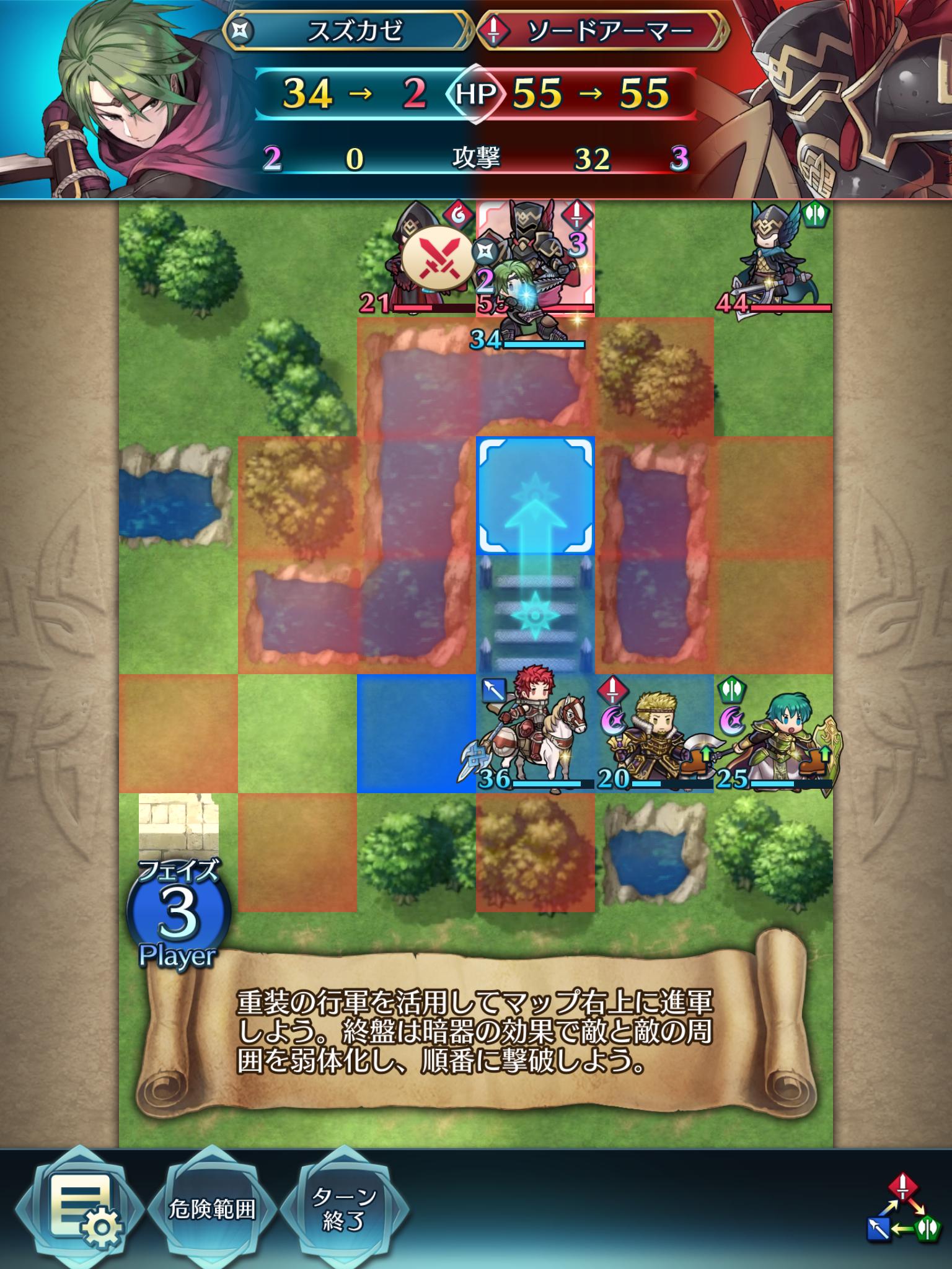 ドラゴン イベント 鍵 マージ
