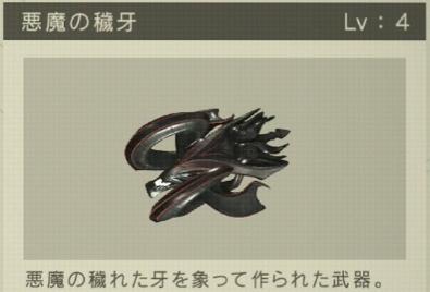 武器 最強 オートマタ ニーア