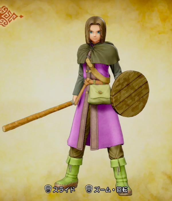 ドラクエ11s 伝説のメダ女の服