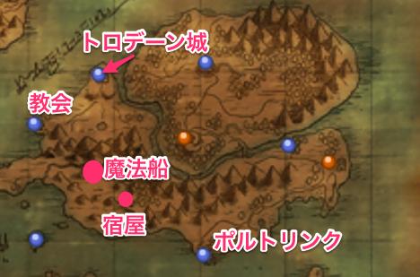 はぐれ メタル 城 トロデーン