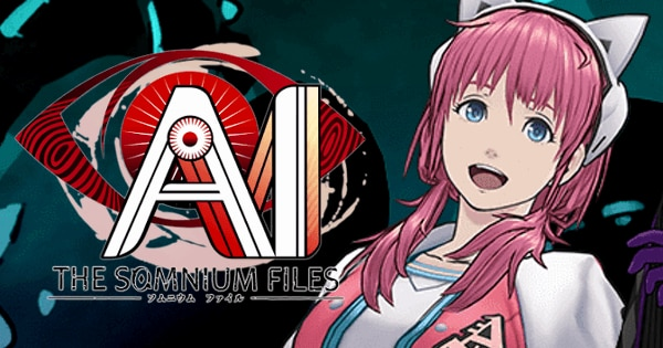 『AI: ソムニウム ファイル』ゲーム紹介トレーラーが公開!