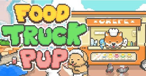 FoodTruckPupの画像