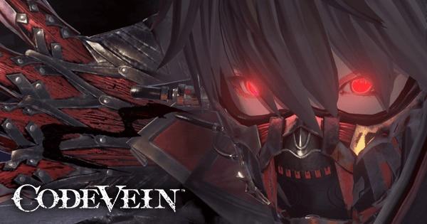 『コードヴェイン』の無料体験版が9月3日より配信決定!