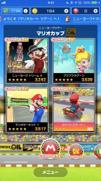 マリオカート ツアーの画像