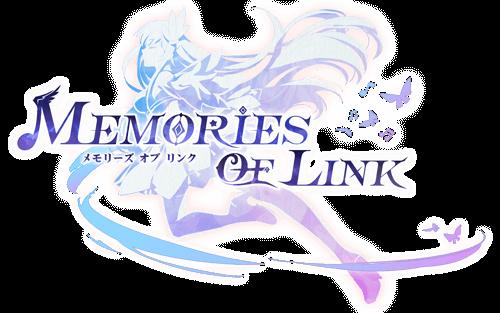 メモリーズ・オブ・リンクの画像