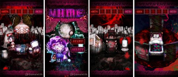 脱出ゲーム YUME 悪夢からの脱出の画像