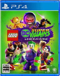レゴ®DC スーパーヴィランズの画像