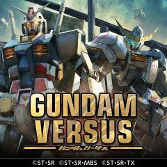 GUNDAM VERSUSのアイコン画像