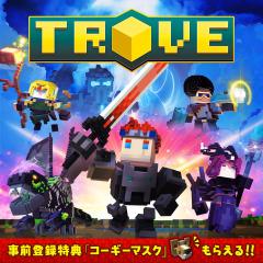 TROVE(事前登録券)