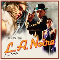 L.A.ノワール