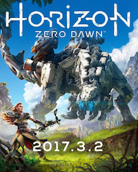 Horizon Zero Dawnの画像