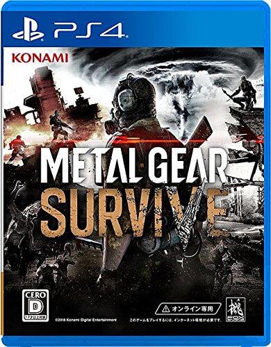 METAL GEAR SURVIVE(メタルギアサヴァイヴ)の画像