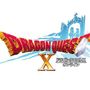 ドラゴンクエスト10 オンライン